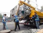 西山区改管道 清洗抽粪化粪池清理 市政改造 疏通厨房马桶管道