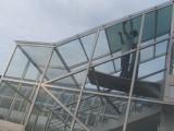 重庆华固贴膜有限公司 装饰膜,建筑膜,玻璃贴膜