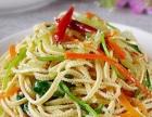 特色小吃 凉菜制作过程与内容 凉菜配方