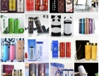 批发韩国ESLOE分享杯卫生健康防唇印透明水杯朔料杯子定制