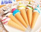 开一家帝娜朵拉冰淇淋的流程