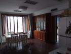 浦西 新贵都 3室 2厅 141平米 整租新贵都