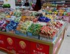 超市装修出售散货柜台多个另有米斗干调柜糖果柜堆头冰柜展示
