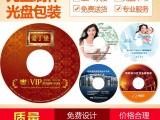 北京VHS老式录相带转成DVD光盘 大黑盒录相带