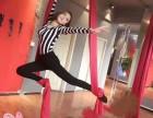 成都新都聚星钢管舞学校 职业钢管舞 绸缎吊环舞