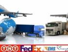 迅航国际货运,FBA,国际快递,优质服务,价格优惠,时效快