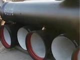 沧州球墨铸铁管厂家-铸铁给水管 定制