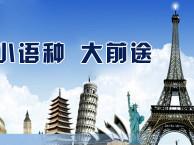 扬州/高邮英语学习培训班,学英语0基础培训班