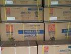 特高价回收空调 专业空调维修 移机 加氟