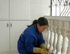 专业保洁 经验丰富