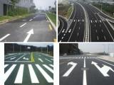 惠州博罗道路施工护栏道路划线施工