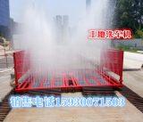 提供商用大型工程洗车机 工程车辆清洗机 厂家直销 新品上市