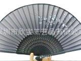 厂家直供爆款日式和风一笑折扇 高档真丝女扇工艺扇礼品扇