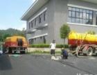 新昌县污水池清淤