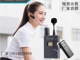 无线导游讲解器设备怎么样