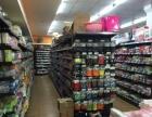 石浦镇旅游景区旁超市 百货超市 转让