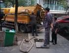 芜湖市弋江区管道疏通,化粪池隔油池清理 下水道清洗清淤
