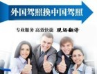 新乡译特翻译公司:翻译+盖章+包邮