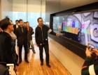 帝隆科技受邀随同广东省小贷协会参访微软中国