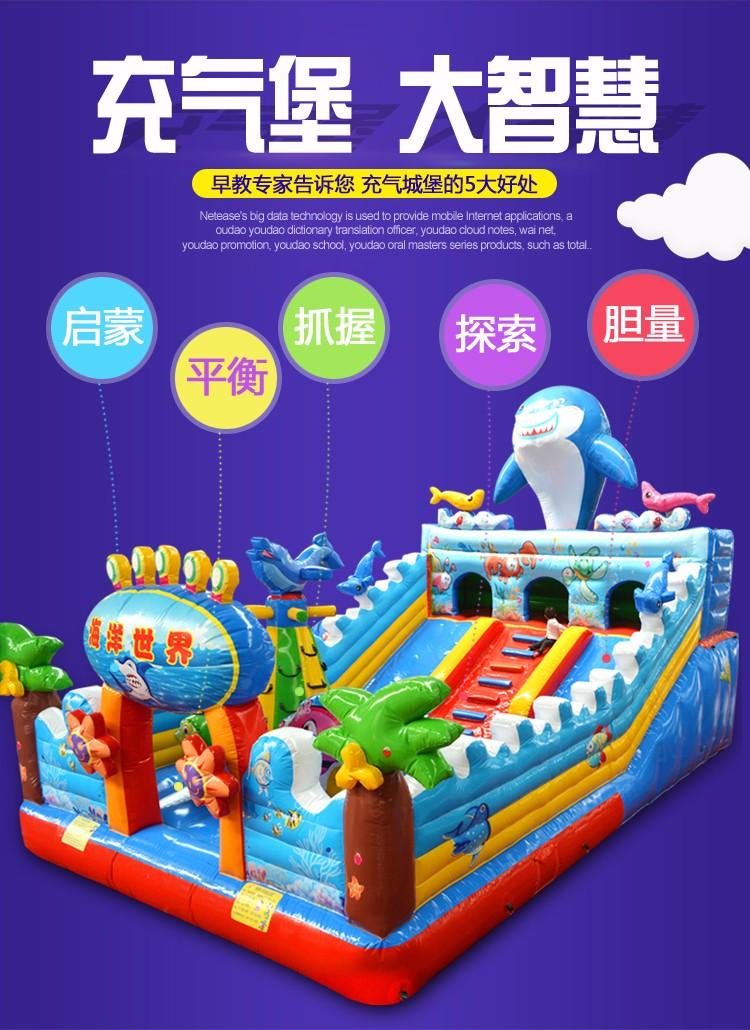 金太阳 大型充气玩具 大型充气滑梯 充气城堡玩具城堡大滑梯