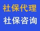 北京工作居住证服务公司,工作居住证挂靠一年多少钱