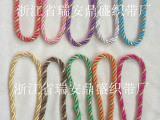 5mm夹金三股绳 三股扭绳  装饰绳 手提袋绳子 流苏绳 吊穗扭