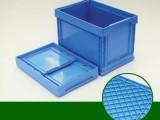深圳龙岗坪山塑料折叠箱批发,蓝色新料折叠箱直销,塑胶折叠箱
