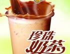 台湾百味坊奶茶培训学校,武汉顶正培训
