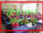 (58金铺传媒)生源多 利润丰厚 学屋教育培训机构