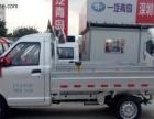 普定搬家、家具拆装(单排货车)