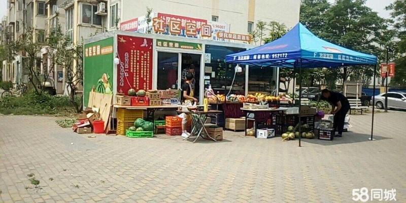 出租回龙观社区蔬菜水果车菜篮子工程