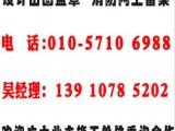北京装修消防开工证专业代办公司