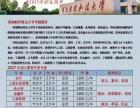 2017年河南财经政法大学成人教育漯河函授站招生报名中