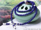 东海纯天然水晶青金石手链 多层四圈108颗佛珠手串饰品