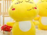 批发毛绒玩具欠揍虎猫抱枕被 可爱猫咪毛绒玩具 生日礼物