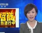 优车库汽车综合服务 汽车租赁/买卖 投资金额3万元