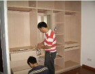 鄱阳县网购家具安装,补漆, 配送,维修
