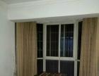 建设路口岚园小区 3室1厅120平米 精装修