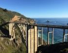 旧金山华人导游带您游遍美国西部风景名胜!