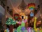长治童话创意艺术气球装饰商场开业店庆生日婚礼气球