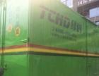 同城绿的专业承接物流,商超配送大小车型随叫随到