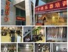 上海买萨克斯浦东萨克斯专卖 yamaha萨克斯 挚腾琴行