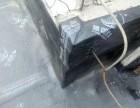唐山市迁西专业新老屋面防水楼顶防水冷却塔防水房顶防水厂房防水
