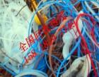 温州PC塑料回收抽粒厂-PEEK刨花收购价格