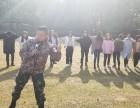单位员工喜迎军运会拓展团建,蔡甸国防园军运会主题团建一日游