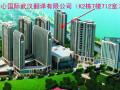 武汉英语翻译服务-武汉英语翻译公司