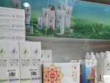淄博张店区完美营养餐专卖店服务中心 完美芦荟胶产品