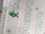 湖州晟邦离型纸,PET离型膜