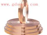 导电铜箔胶带厂家