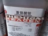 化学试剂重铬酸铵分析纯 AR500g